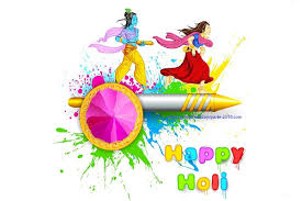 Best Holi Mubarak 2018 Animated Wallpapers, Images