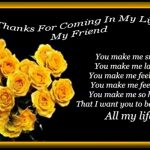 Happy Friendship Day 2018 - SMS, Quotes and Messages for Best Friend