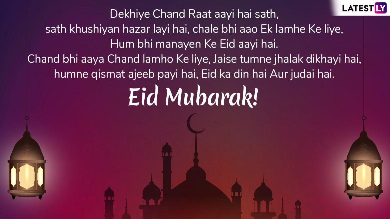 Eid ul Adha Mubarak 2019 Wishes Greeting Images Messages 140
